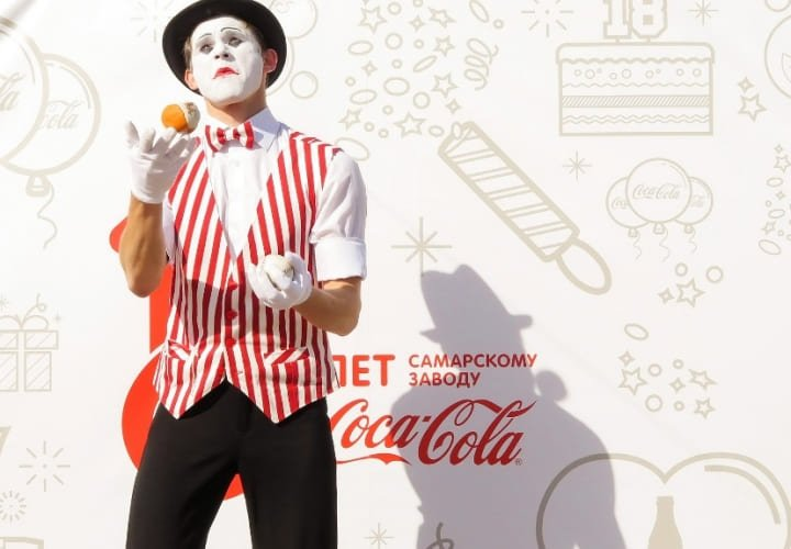 Coca-Cola Family Day