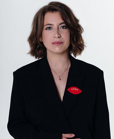 Полякова Саша