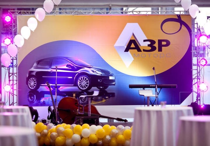 Открытие салона «АЗР Моторс» — официального дилера «RENAULT» в Самаре