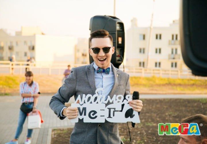 «Открытие пешеходного перехода для МЕГИ»