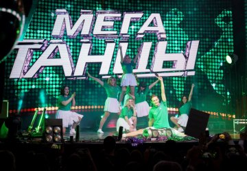 «МЕГА Танцы» для Мегафон Ритейл