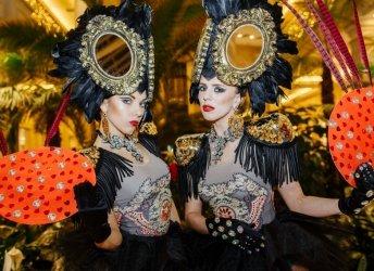 «Masquerade Party»