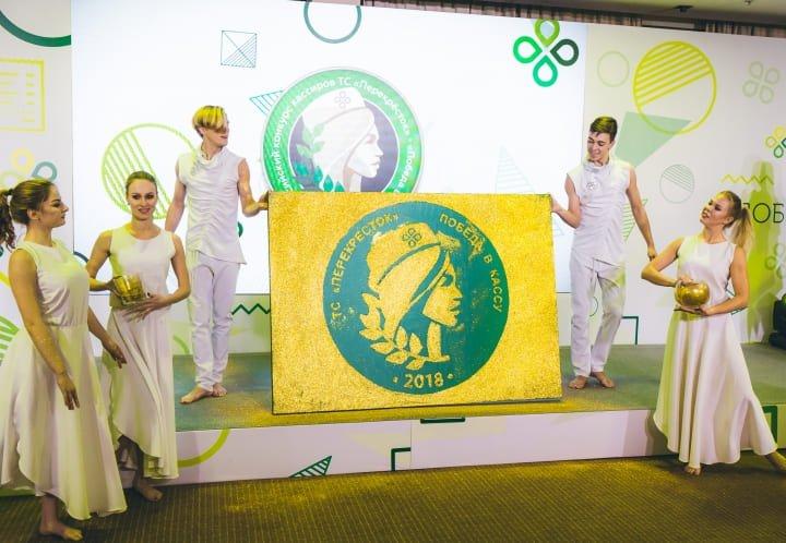 ПЕРЕКРЁСТОК «Конкурс кассиров»