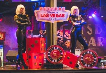 «Las Vegas Club»