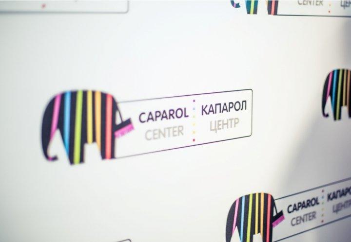 Открытие Caparol Center