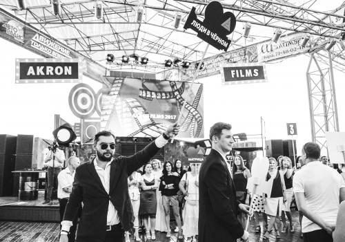 Корпоративный фестиваль черно-белого кино