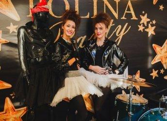 «Polina Party»
