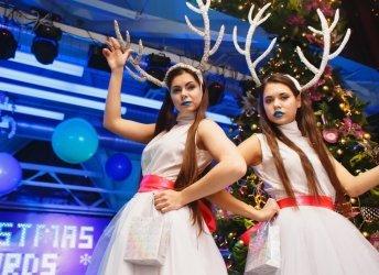 «Рождественская Премия ОЦО AWARDS»