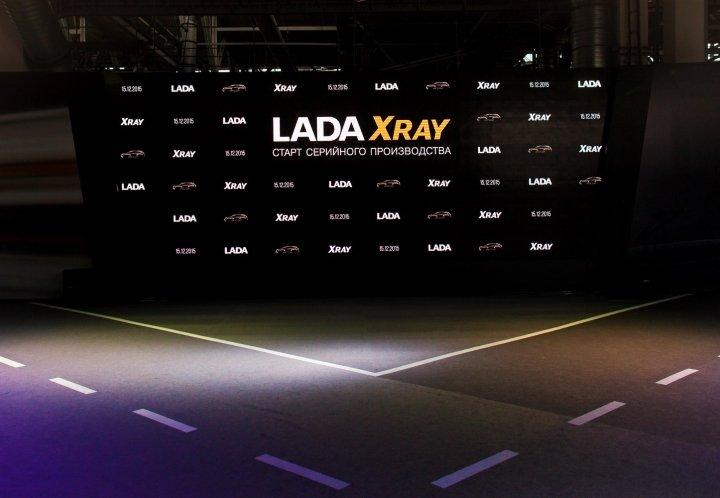 Церемония старта производства Lada XRAY