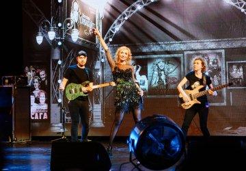Транснефть юбилейный концерт 65 лет