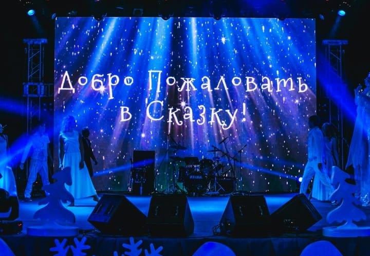 Зимняя Сказка<br />для ТС «Пятёрочка»