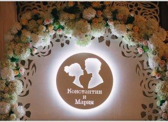«Свадьба о Любви» Константина и Марии