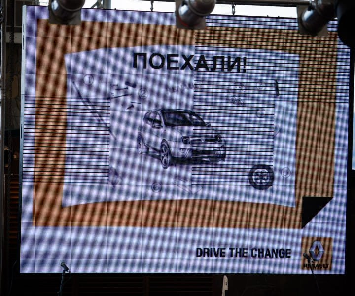 Командная игра «Поехали!» для компании «Renault»