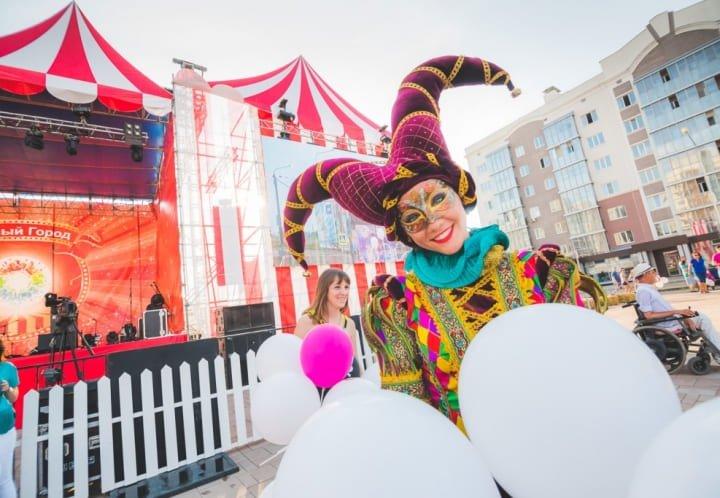 «Винтажный цирк в Южном городе»